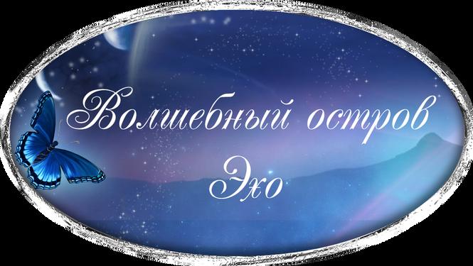 http://sseas7.narod.ru/intro.htm