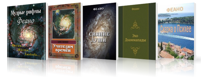 Стихи и сказки о Силе Трех - Страница 5 37744322.jxd42fu8m2.W665